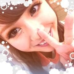 寿るい 公式ブログ/moohoop小物達(^-^) 画像3
