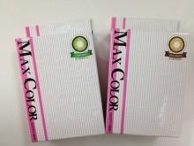 寿るい 公式ブログ/MAXCOLOR新色発売(*^^*) 画像3