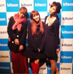 寿るい 公式ブログ/kitson( ̄^ ̄)ゞ 画像2