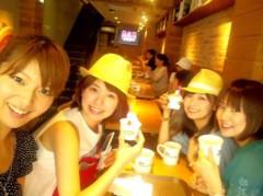 平田弥里 公式ブログ/HAPPY仲間のHAPPY♪ 画像2