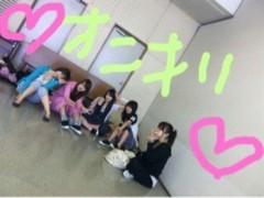 平田弥里 公式ブログ/気分転換♪ 画像2