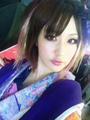 平田弥里 公式ブログ/『港崎遊廓』の撮影☆ 画像1