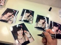 平田弥里 公式ブログ/新耳袋2 初日☆ 画像1