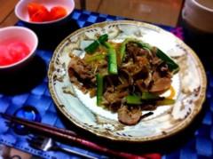 平田弥里 公式ブログ/ごはんとタイヨウのうた 画像1