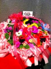 平田弥里 公式ブログ/勝手にしやがれ3日目 画像1