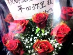 平田弥里 公式ブログ/3日目。 画像2