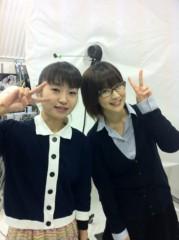 平田弥里 公式ブログ/真面目メガネさん 画像2