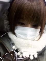 平田弥里 公式ブログ/マスクの罠 画像1