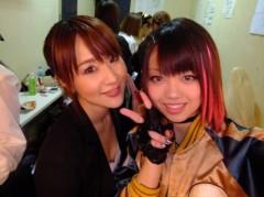 平田弥里 公式ブログ/切なくて優しくてほっとする。 画像1