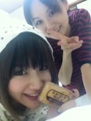 平田弥里 公式ブログ/幸運な出来事 画像1
