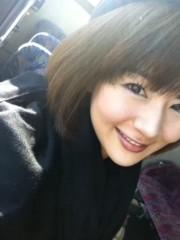 平田弥里 公式ブログ/いろは歌 画像1