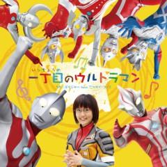 平田弥里 公式ブログ/CDリリースのお知らせ(スタッフより) 画像1