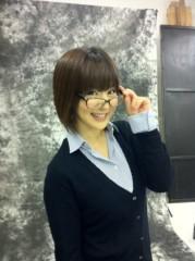 平田弥里 公式ブログ/真面目メガネさん 画像1