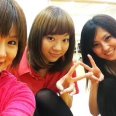 平田弥里 公式ブログ/パンフレット撮影 画像1