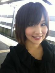 平田弥里 公式ブログ/おはよう 画像1