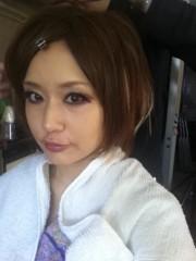 平田弥里 公式ブログ/メイク中☆ 画像1