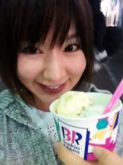 平田弥里 公式ブログ/いつまでも 画像1