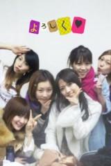 平田弥里 公式ブログ/冬至☆ 画像1