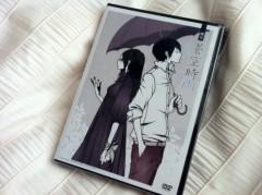 平田弥里 公式ブログ/『蒼空時雨』DVD 画像1