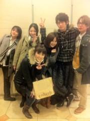 平田弥里 公式ブログ/蒼空時雨サプライズ 画像2