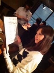 平田弥里 公式ブログ/ネイルと息抜き 画像2