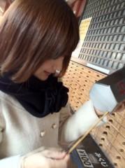 平田弥里 公式ブログ/最後の運試し 画像2