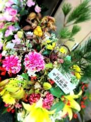 平田弥里 公式ブログ/3日目。 画像1