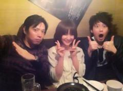 平田弥里 公式ブログ/「バレルナキケン」とほっこり時間 画像1