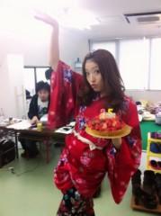 平田弥里 公式ブログ/ちずみちゃん誕生日 画像2