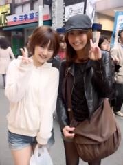 平田弥里 公式ブログ/みんな♪ 画像3