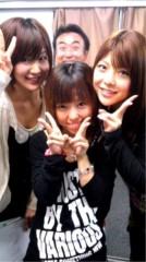 平田弥里 公式ブログ/ただいま 画像1