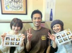 平田弥里 公式ブログ/お店 画像1