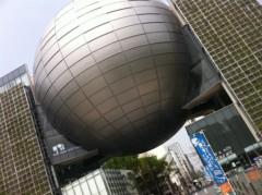 平田弥里 公式ブログ/天体観測の話 画像1