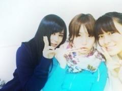 平田弥里 公式ブログ/おやすみなさい 画像1