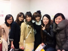 平田弥里 公式ブログ/ありがとう(^ ^) 画像2