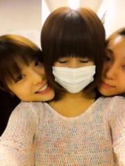 平田弥里 公式ブログ/おはようございます☆ 画像2