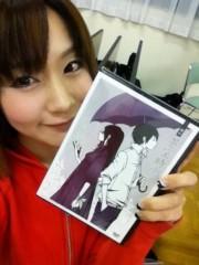 平田弥里 公式ブログ/切なくて優しくてほっとする。 画像2