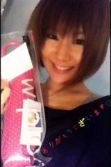 平田弥里 公式ブログ/蒼空時雨サプライズ 画像3
