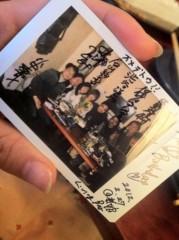 平田弥里 公式ブログ/メビウスな日 画像3