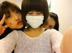 平田弥里 公式ブログ/おはようございます☆ 画像1