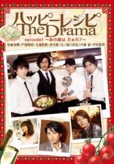 平田弥里 公式ブログ/オリジナルドラマDVD2/5発売のお知らせ(スタッフより) 画像1