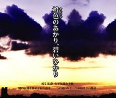 平田弥里 公式ブログ/スタッフよりお知らせ 画像1