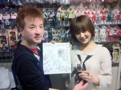 平田弥里 公式ブログ/お店 画像3