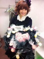平田弥里 公式ブログ/ありがとう(^ ^) 画像1