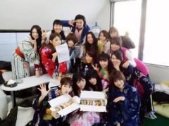 平田弥里 公式ブログ/IZAMさんから 画像1