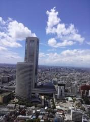 高橋龍之介 公式ブログ/パークタワーの景色 画像3