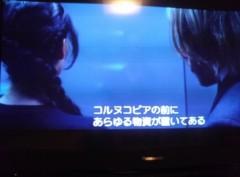高橋龍之介 公式ブログ/今映画をみています♪ 画像2