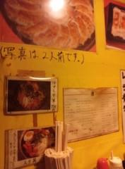 高橋龍之介 公式ブログ/今友達と油ラーメン食べに来てます 画像1