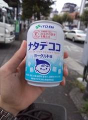高橋龍之介 公式ブログ/今日の出来事 画像2
