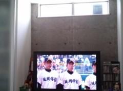 高橋龍之介 公式ブログ/今さっき高校野球終わった 画像2